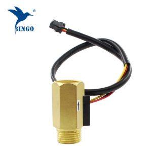 Έλεγχος διακόπτη μετρητή αισθητήρα ροής του αισθητήρα ροής του Brass Hall