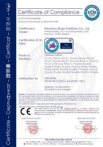 CE για διακόπτη πίεσης