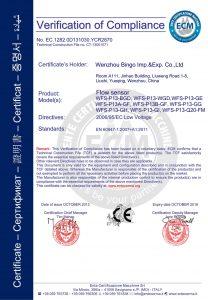 Αισθητήρα CE-of-flow