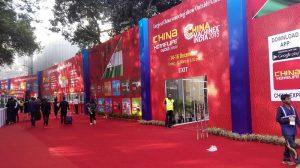 BINGO-αισθητήρας Κίνα Machinex 2015