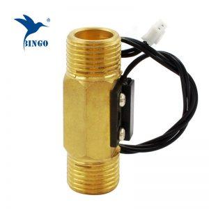 DN15 αρσενικό μαγνητικό διακόπτη ροής νερού Brass