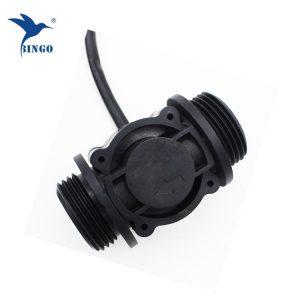Αισθητήρας ροής νερού DN25