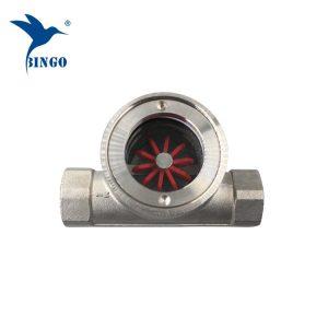 Αισθητήρας μετρητή ροής νερού υψηλής θερμοκρασίας