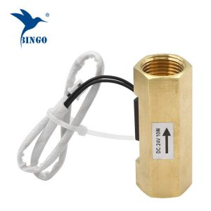 μαγνητικό διακόπτη ροής νερού Brass